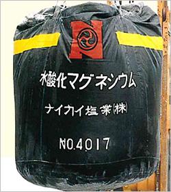 ランニング1種(ゴム製)
