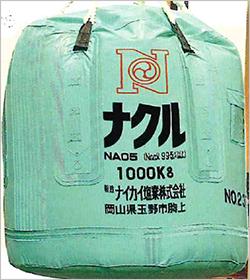 ランニング1種(PVC製)